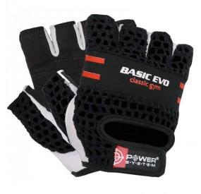 gants pour la musculation renforcés, protection des mains, crossfit crosstraining, power system france, kdc distribution